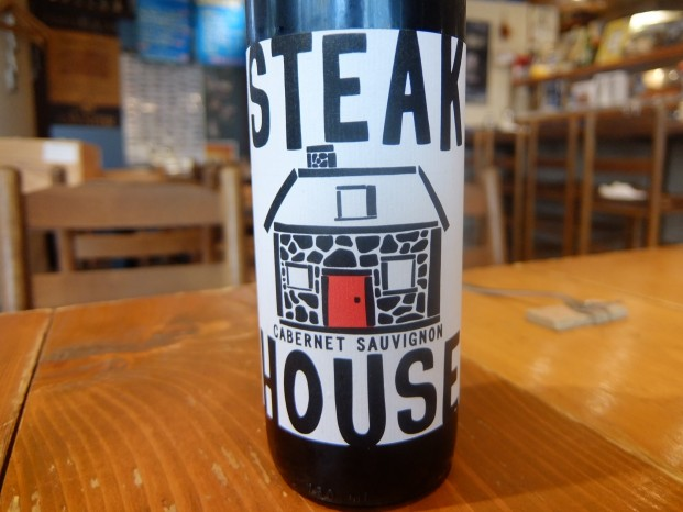 ステーキ ハウス ワイン