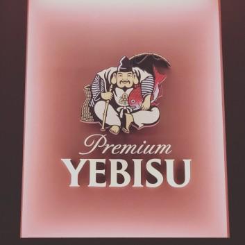 YEBISUビールの話