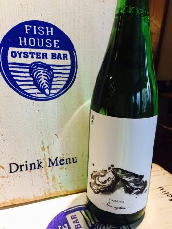 オイスターバーの日本酒の話