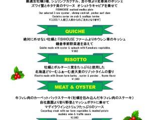 2019クリスマス限定メニュー