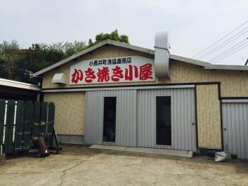小長井町の牡蠣の話