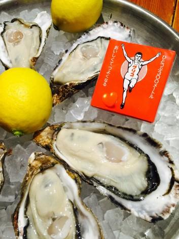 牡蠣とグリコーゲンの話