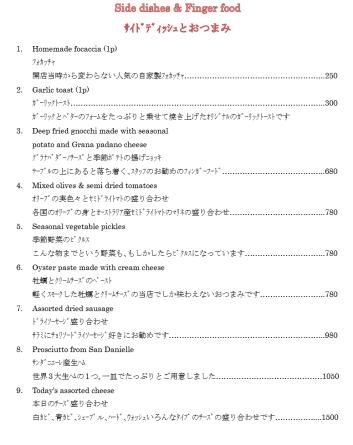 5月営業時間変更について&テイクアウトメニュー